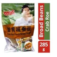 Gan Yuan Broad Beans - Crab Roe  -285g