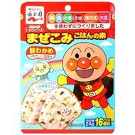 【永谷園】麵包超人飯友-鮭魚海帶芽(24g)