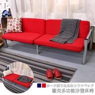 移動式收納床 單人床 看護床 三人沙發《霍克多功能沙發床椅》-台客嚴選 (原價$5980)
