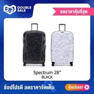 กระเป๋าเดินทาง Ricardo Spectrum 24 นิ้ว สีดำ