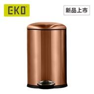 EKO 貝拉緩降靜音不鏽鋼垃圾桶 12L/古銅色