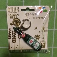 悠遊卡(金牌啤酒)只有一個