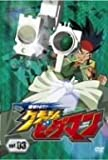 Crash B-Daman, Vol. 3 [Region