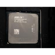 桃園快捷電腦工作室 AMD FX8320 + MSI 970 GAMING 主機板