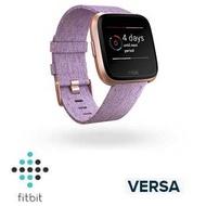 【特別款】Fitbit Versa 智慧手錶 - 玫瑰金錶框淡紫編織紋錶帶 Versa RGLV