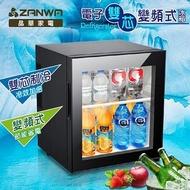 晶華ZANWA 移動式雙芯變頻式冰箱 冷藏箱 ZW-30STF電子式小冰箱