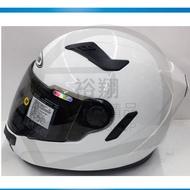 ZEUS 瑞師 813 ZS-813 素色 白色 全罩帽 雙鏡片 全可拆安全帽《裕翔》