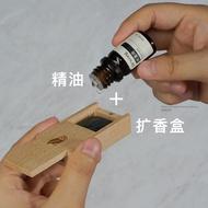 擴香盒+精油組合 便攜香薰石 香薰盒擴香木火山石|黃藥師 Dr.Wong 小王百貨鋪