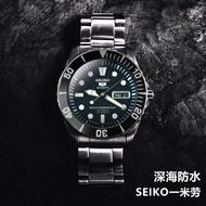 SEIKO Seiko หมายเลข 5 น้ำผีดำน้ำกลไกนาฬิกาผู้ชายนาฬิกามิลเลอร์หนึ่ง SNZF17J1 K1 15 SKX007