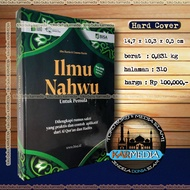 Nahwu Science for Beginners - Free Nahwu Animation DVD - CAN Learning Center - Karmedia