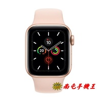 @南屯手機王@Apple Watch Series 5 GPS+LTE版 44mm 【宅配免運費】