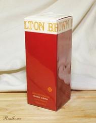 Realhome 英國精品 Molton Brown 高保濕沐浴乳霜 150ml~限量新品