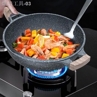 ☾Wok household non-stick pan antibacterial rock maifan stone pan, induction cooker, gas stove, universal uncoated