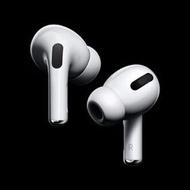 【預購中】Apple AirPods Pro MWP22TA/A 藍芽無線耳機 _ 台灣公司貨