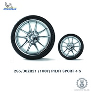 Michelin 米其林輪胎 285/30ZR21 (100Y) PILOT SPORT 4 S 空運【YGAUTO】