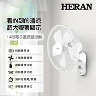 淘禮網 【禾聯HERAN】14吋 3段速電子遙控壁掛扇 HLF-14CH51A