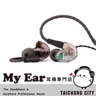 Westone 2019 New UM Pro 30 監聽耳道耳機 公司貨保2年 新包裝 | My Ear 耳機專門店