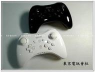 現貨~正版原裝 『東京電玩會社』【WII U】Wii U 原廠無線震動手把 白色 黑色 PRO 原廠配件 功能正常