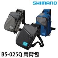 SHIMANO BS-025Q 多功能肩背包 [漁拓釣具]