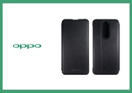OPPO R17 Pro專用 原廠側掀皮套 (台灣公司貨-盒裝)