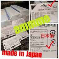 大金 日本製 DAIKIN KAC017A4 空氣清淨機 濾網