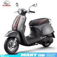 KYMCO 光陽機車 MANY 110 鼓煞版-2020年車(六期環保)