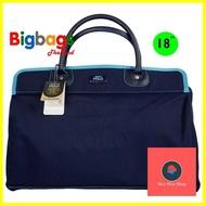 กระเป๋าเดินทาง ร้านแนะนำRomar Polo กระเป๋าเดินทาง กระเป๋าถือ กระเป๋าหิ้ว 18 นิ้ว รุ่น Polo Shape 73918 กระเป๋าจัดระเบียบ