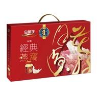 白蘭氏 冰糖燕窩禮盒(42g/5入/禮盒)【杏一】