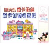 麗嬰兒童玩具館~日本TAKARA TOMY-LICCA莉卡娃娃-莉卡寵物美容店豪華組