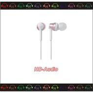 弘達影音多媒體 鐵三角audio-technica ATH-CKR35BT 藍牙無線耳機麥克風組 粉紅色 免運