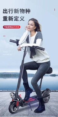 電動腳踏車 威科朗電動滑板車鋰電池成年人折疊代駕迷你電動腳踏車小型代步電瓶車