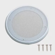4 inch 5 inch 6.5 inch 8 inch Car Speakers Grill Mesh Case Net Protective Case Subwoofer Speakers White