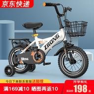 奥仕龙 Kanak-Kanak Kanak-Kanak Basikal2-3-4-5-6-7-8-9-10Tahun Bayi Pedal Basikal Kanak-Kanak Perempuan Budak Lelaki Sekolah Rendah Kereta Bayi