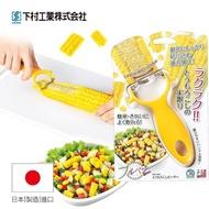 【日本下村工業Shimomura】玉米粒刨刀(FV-632)