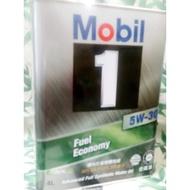 美孚 Mobil 1 5w30 5W-30 日本鐵罐四公升裝
