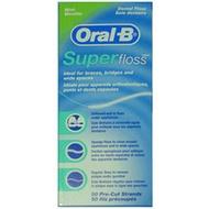 Oral-B 歐樂B三合一牙線 Super floss (50入/盒) 超級牙線