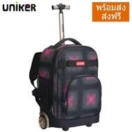กระเป๋านักเรียนล้อลาก 18 นิ้ว แบรนด์ UNIKER กระเป๋าเดินทางใบเล็ก กระเป๋าเดินทางล้อลาก ใส่ของได้เยอะ กระเป๋าเดินทาง