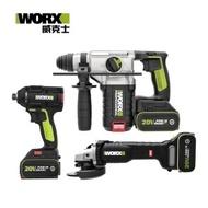 【WORX 威克士】WORX 威克士 超高CP值水電三機組(WU294+WU388+WU808+WA4215)