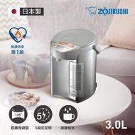 【ZOJIRUSHI 象印】3公升SuperVE超級真空保溫熱水瓶(CV-DSF30)