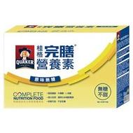 【超值2入組】桂格完膳營養素原味無糖250mlX8