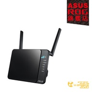 ASUS 華碩 - 4G-N12 4G-LTE 4G WiFi Router