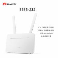 【全新】華為 HUAWEI B535-232 4G LTE 無線雙頻路由器 無線路由器 無線分享器 網路分享器 SIM卡隨插即用