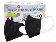 台灣優紙~成人3D醫療口罩(50枚)耳繩款 蜜桃紅/時尚黑 款式可選【D370301】