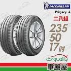 【米其林】PRIMACY 4 PRI4 高性能輪胎_二入組_235/50/17(車麗屋)
