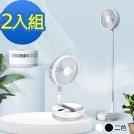 i-Cool 9吋 USB充電式多功能遙控折疊電風扇 MY-P10 超值2入組