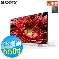 SONY索尼 55吋 4K HDR連網 液晶電視 KD-55X8500G 日本製
