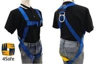 【4safe】背負式安全帶(藍)