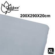 【Outdoorbase】原廠歡樂時光藍紫色/田園綠充氣床墊床包套(XL)-26435