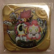 Pokemon Tretta U4 Ultimate Hoopa