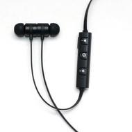 AMW810S藍牙耳機 運動款耳機 入耳式立體聲兼容蘋果OPPO VIVO耳機